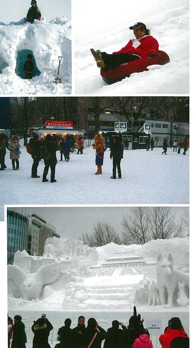 เล่นหิมะ กรุงเทพ